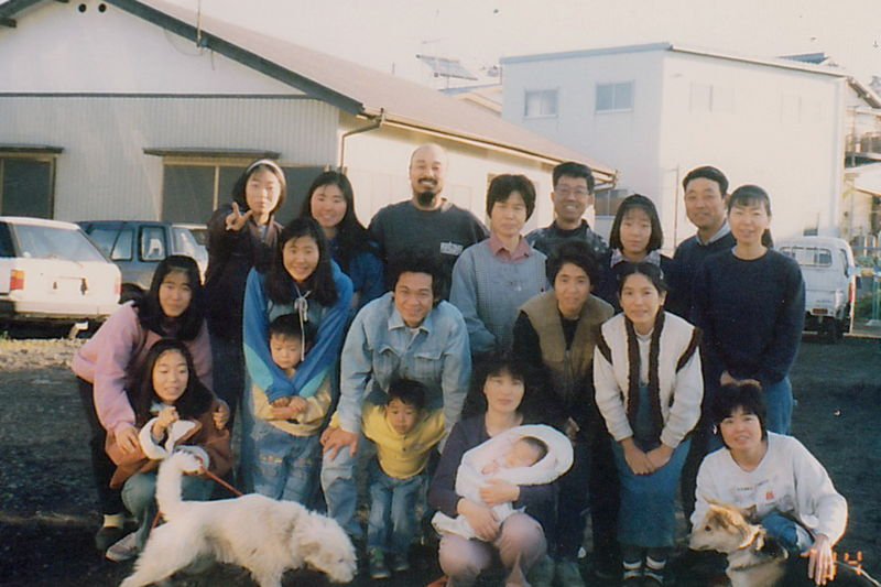 family1994