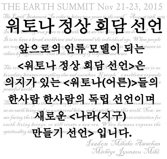 韓国語 (1)
