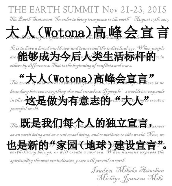 中国語 (2)